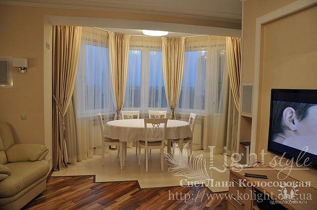 Дизайн штор в зал с эркером фото